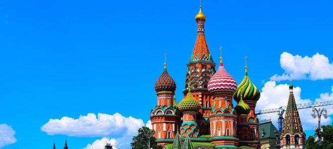 Maskva lankytinos vietos