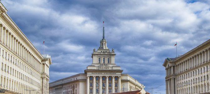 Bulgarija – TOP lankytinos vietos