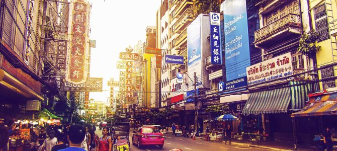 Viešbučiai Bankoke